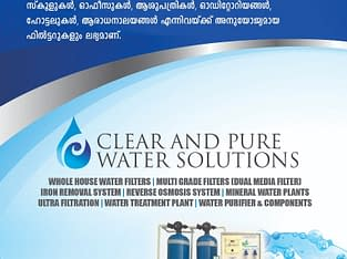 ALKLINE WATER PURIFIERS/WATER FILTERS/ RO WATER PURIFIERS/ WATER PURIFIER SPARE PARTS/WATER PURIFIERS SERVICE, Blue Mount Sales and Service Distributor