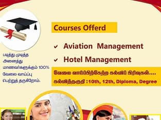 Diploma in Hotel Management & Tourism