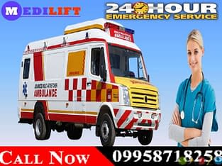 The Best Facility Ambulance Service in Darbhanga