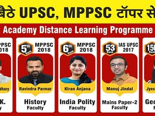 Want to join Online MPPSC coaching in indore